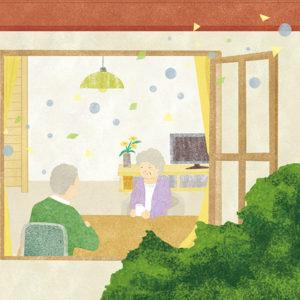 特別介護施設 「癒しの里 小松川」 案内パンフレット