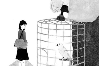 小説すばる 7月号(2015)