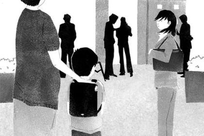 小説宝石6月号(2015)